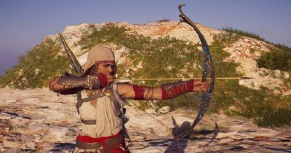 Assassin's Creed Odyssey | Eros's Bow - How to Get & Weapon Stats