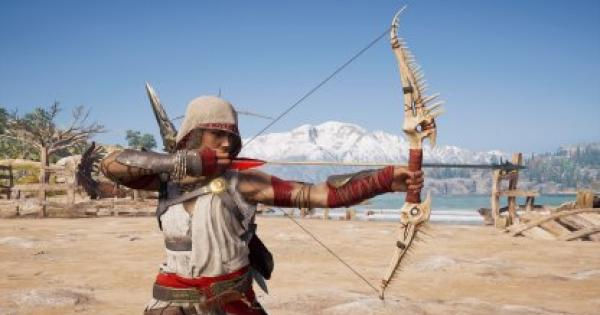 Assassin's Creed Odyssey | Herakles's Bow - How to Get & Weapon Stats