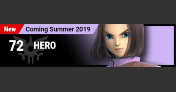 Super Smash Bros Ultimate | HERO - Fighter Rating & Unlocking Character - GameWith