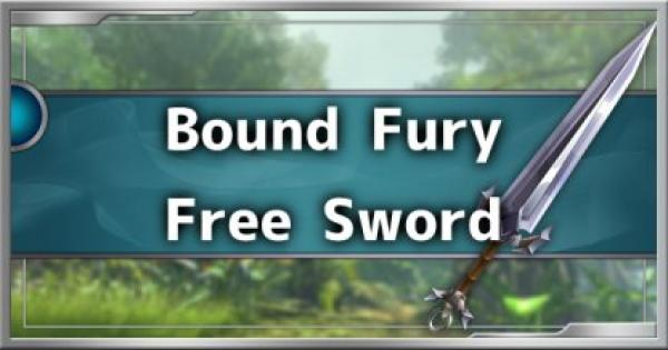 Dauntless | How To Get The Free Sword Skin: Bound Fury
