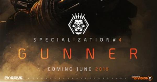 Title Update 4: Gunner Specialization & Patch Notes Summary
