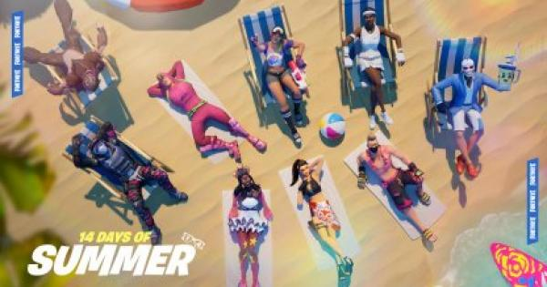 Fortnite | 14 Days of Summer LTM Event - Challenges & Rewards List - GameWith