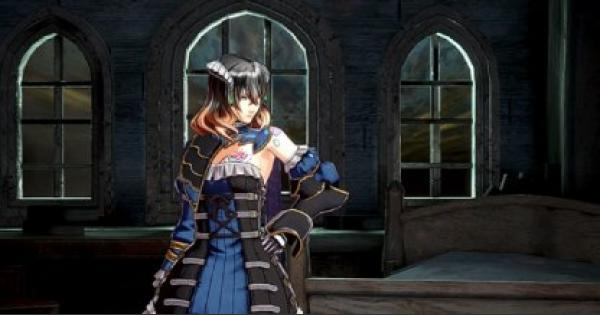 Bloodstained | Intro Level: Galleon Minerva ~ vs  Vepar