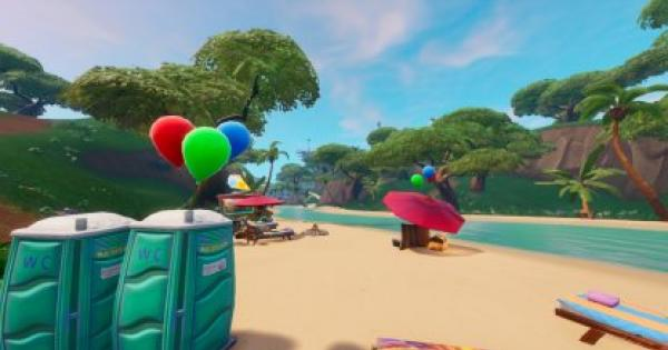 Fortnite | Pop Party Balloon Decoration Locations - 14 Days Of Summer