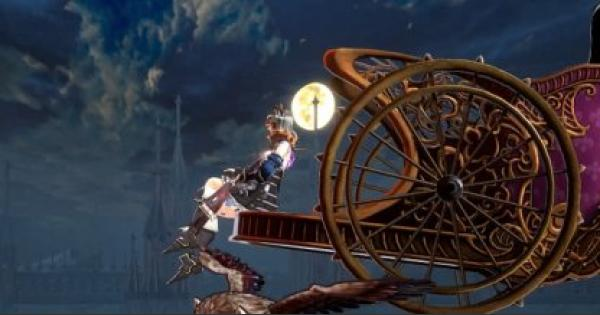 【Bloodstained】Cathedral: vs. Craftwork ~ vs. Andrealphus Walkthrough【Ritual of the Night】 - GameWith