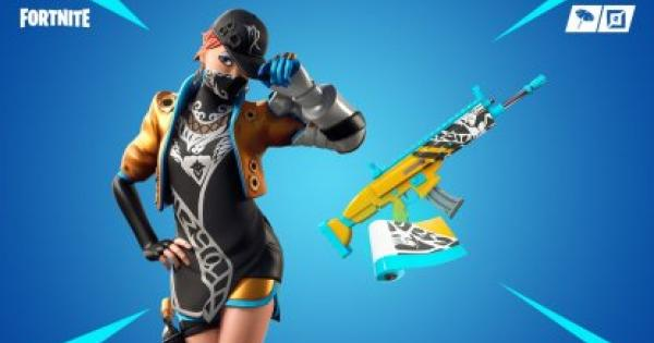 Fortnite | BIZ Skin - Set & Styles - GameWith
