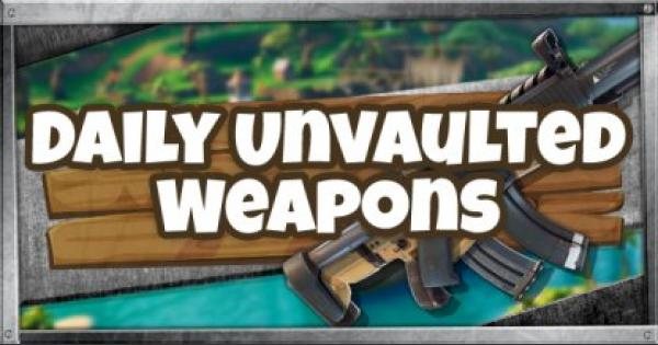 Fortnite | Unvaulted Weapon Today - 14 Days Of Summer - GameWith