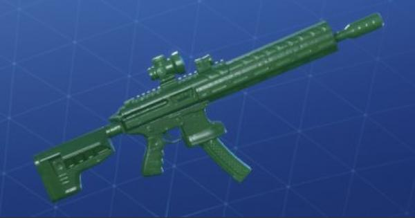 Fortnite | GREEN TOY (GREEN TOY Guide)