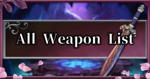 【Bloodstained】All Weapon List - Stats & Effects【Ritual of the Night】 - GameWith