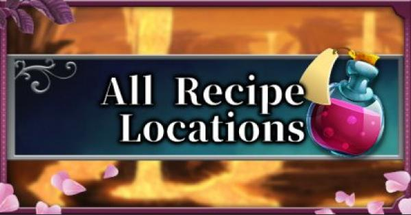 Bloodstained | All Recipe Books Location & Map Guide | Ritual of the Night