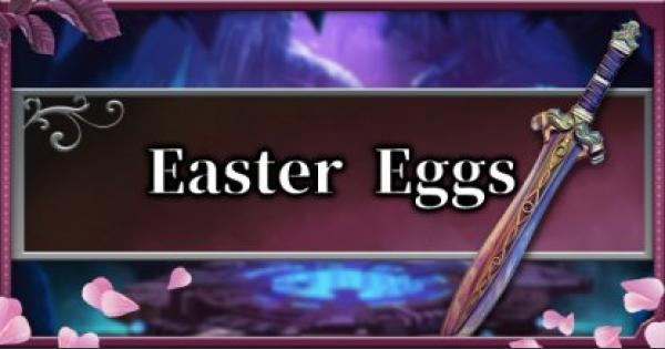 【Bloodstained】All Easter Eggs - Trivia & Notable References【Ritual of the Night】 - GameWith