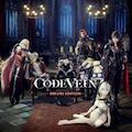 Code Vein DLC 1-3