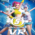 Space Channel 5 VR Kinda Funky News Flash