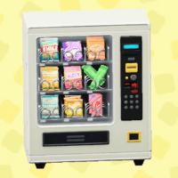 Snack machine