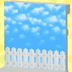 Backyard-fence wall