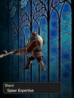 Lance Armor