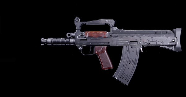 Groza Assault Rifle Basic Information