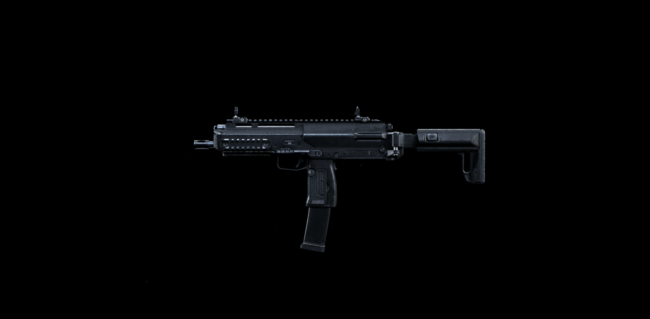 MP7 SMG Basic Information