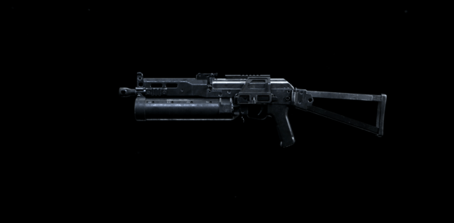 PP19 Bizon SMG Basic Information