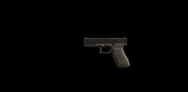 X16 Handgun