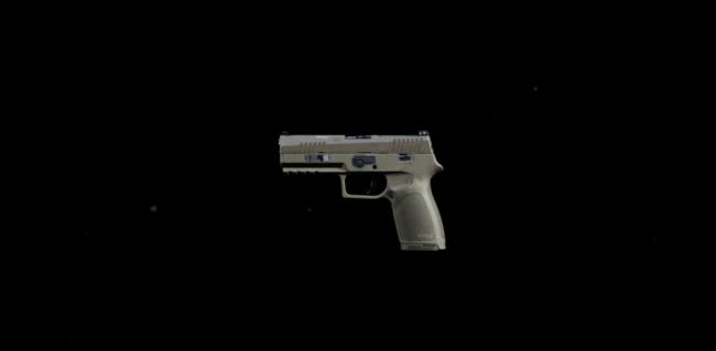 M19 Handgun Basic Information