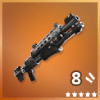Tactical Shotgun Rare