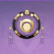 Hakushin Ring