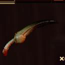 Larva Blade