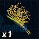 Hylian Rice