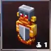 Totem of Shielding