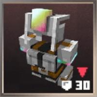 Mystery Armor