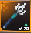 Whispering Spear