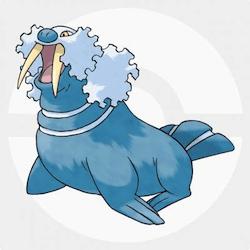 Walrein icon
