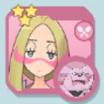 Mina Icon