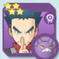 Koga & Crobat Icon