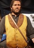 Buckskin King Vest Image