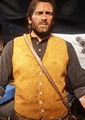 Buckskin Vest Image