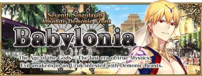 Babylonia banner