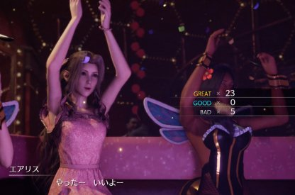 Aerith Reacts to Your Performance