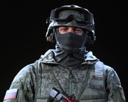 Russian FGF