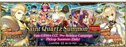Fate/EXTRA CCC Pre-Release Campaign Pickup Summon banner