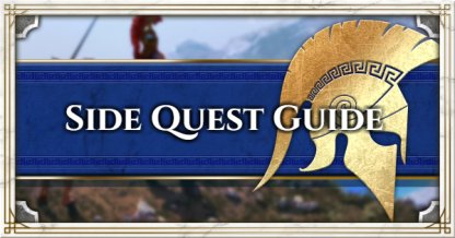 All Side Quest Walkthrough & Guide