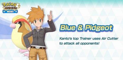 Blue & Pigeot Joining on Sept. 3