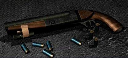 Hydra Shotgun