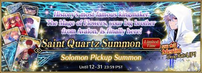 Solomon Pickup Summon Banner
