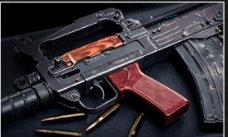 Groza (OTs-14) Assault Rifle