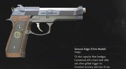 How to Unlock Samurai Edge Weapons