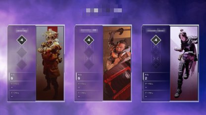 Beginner Tips & Guide: How To Win In Apex Legends