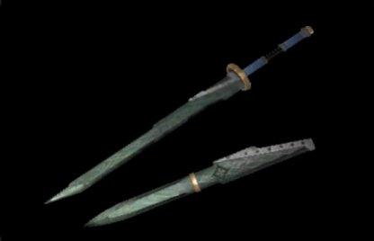 Kamura Blade V