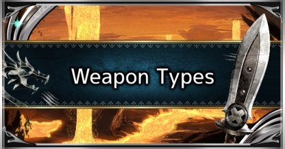 All Weapon Types & Categories & Characteristics
